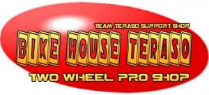 bht.logo2